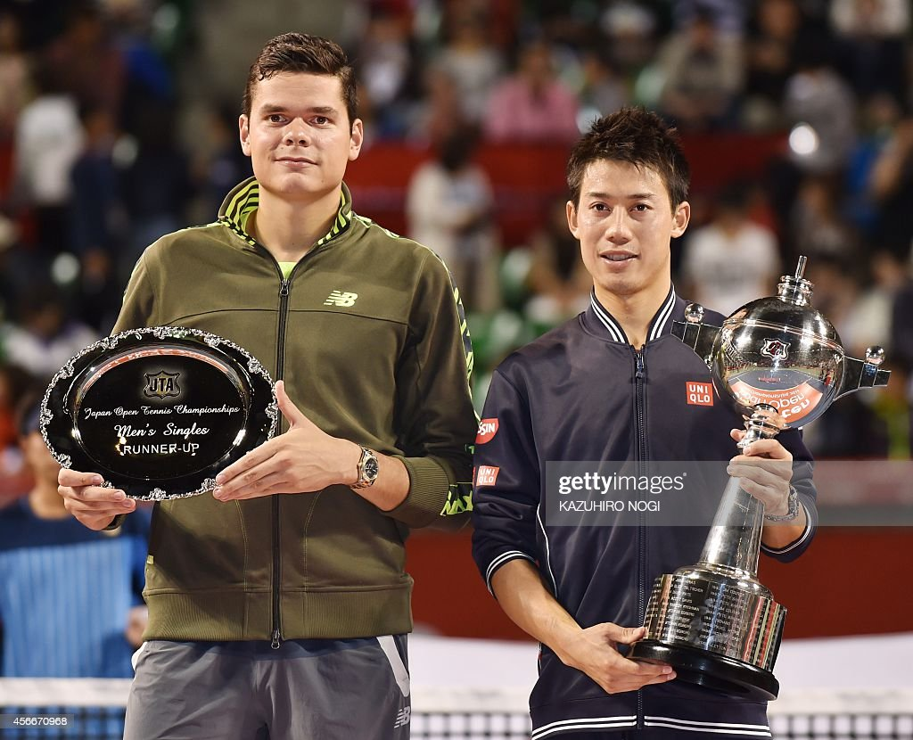 TENNIS-ATP-JPN : News Photo