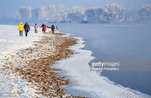 Winter Fun at Wusong Island, Jilin China