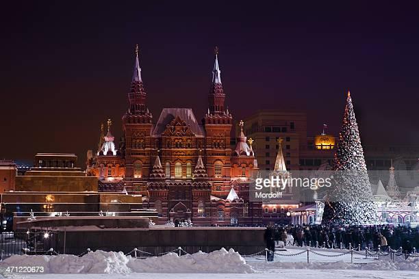inverno quadrado vermelho com árvore de natal em moscovo - moscovo imagens e fotografias de stock