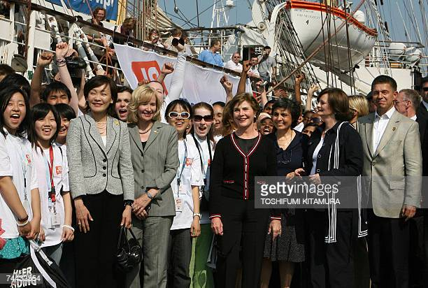 Group of Eight summit leader's partners Akie Abe of Japan Laureen Harper of Canada Laura Bush of US Flavia Franzoni Prodi of Italy Cherie Blair of...