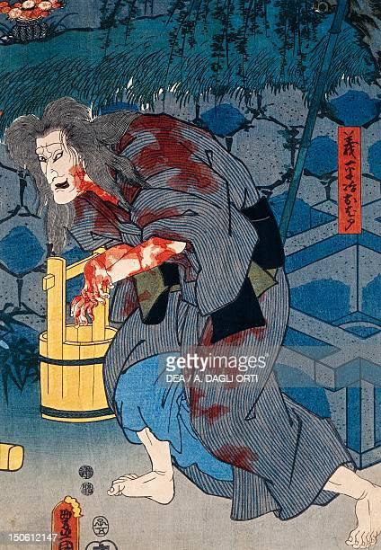 Witch stained with blood Japanese theater figure by Utagawa Kunisada woodcut Japan Japanese Civilisation Meiji period 19th century