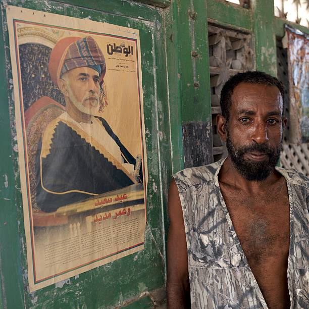 Wizard stone town in Zanzibar Tanzania on February 11 2009 Portrait of the sultan Qaboos from Oman Special restriction Image not available in...
