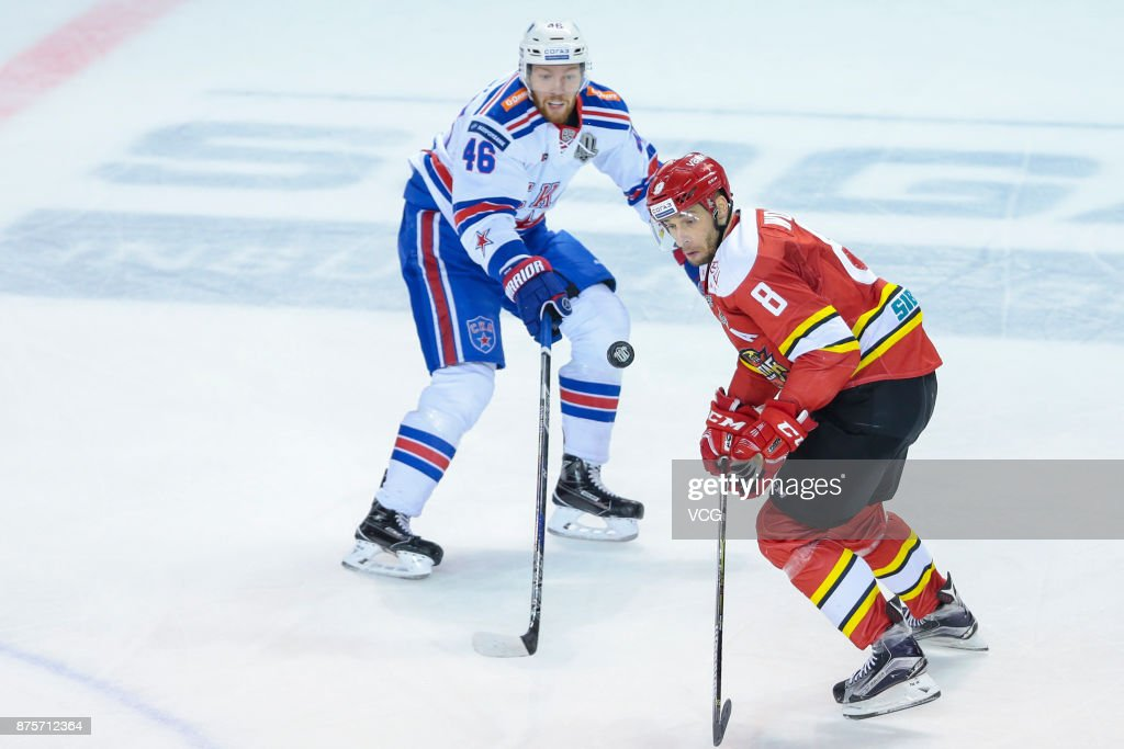 Kontinental Hockey League - HC Kunlun Red Star v SKA Saint Petersburg