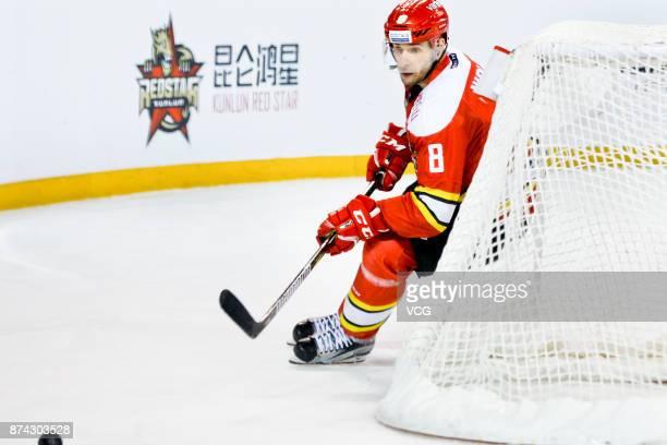 Wojtek Wolski of HC Kunlun Red Star vies for the puck during the 2017/18 Kontinental Hockey League Regular Season match between HC Kunlun Red Star...