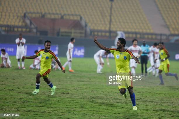 Wolaita Dicha's players celebrate after match between Zamalek SC vs Wolaita Dicha during African Confederation Cup 2018in Cairo Egypt on March 18 2018