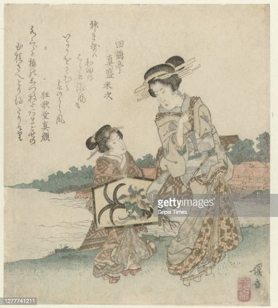 Woman and servant with temple gift, A woman and her servant walk along the Sumida river with a temple gift, an ema or votive print, with the image of...
