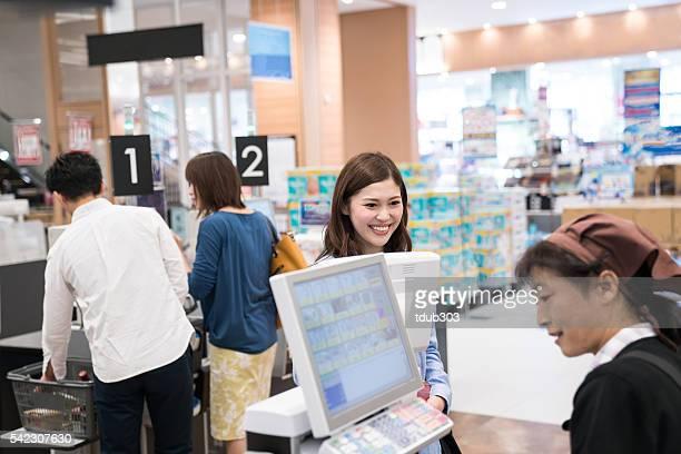 女性のスーパーでは、チェックアウト時にお支払いいただきます。