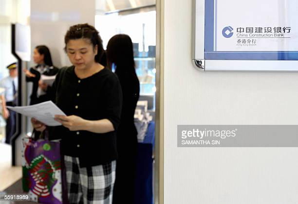 A woman collect a copy of the prospectus for the Initial Public Offering of China Construction Bank in Hong Kong 14 October 2005 The CCB is the...