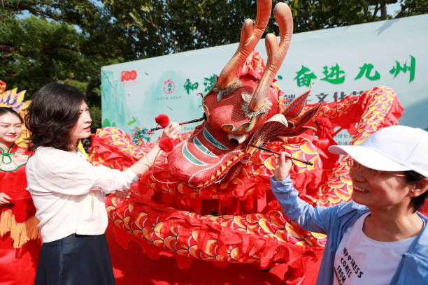 CHN: Dragon Boat Festival Holiday In China