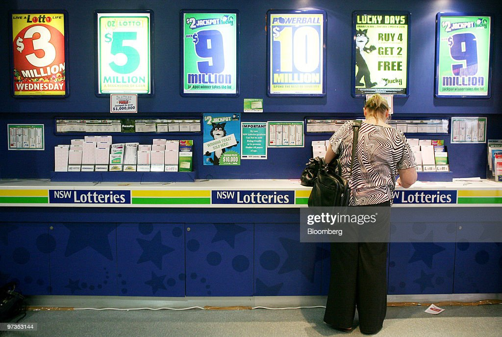 New South Wales Lottery