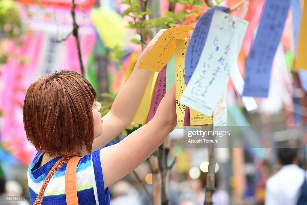 Shonan Hiratuska Tanabata Festival : News Photo