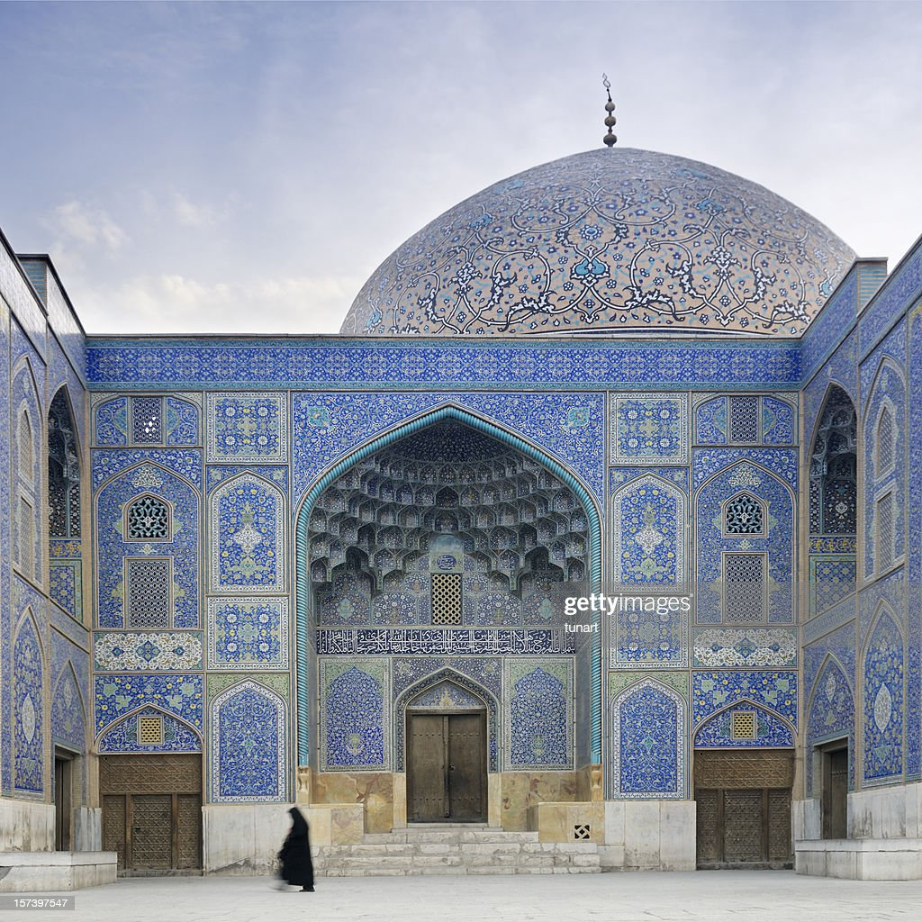 Woman in front of Sheikh Lotf Allah Mosque, Isfahan, Iran : Stock Photo
