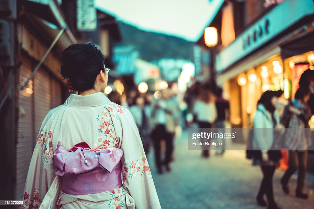 Woman in kimono : Stock Photo