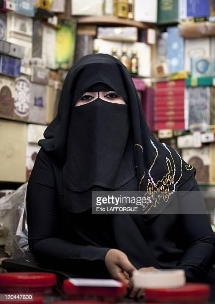 Woman in Salalah Oman on December 23 2009