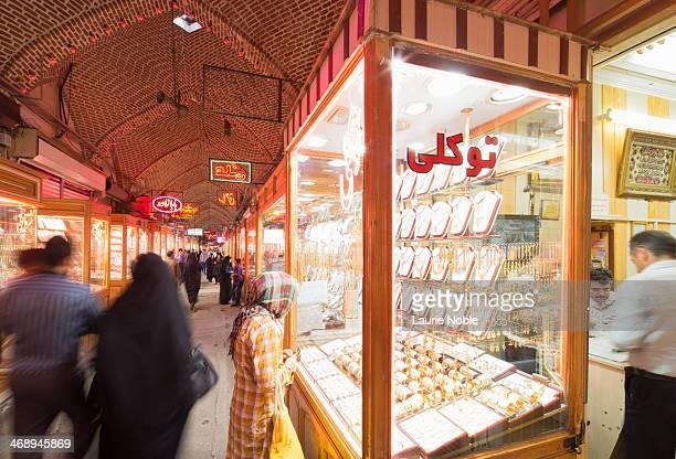 Woman looking at Jewllery, The Bazaar of Tabriz