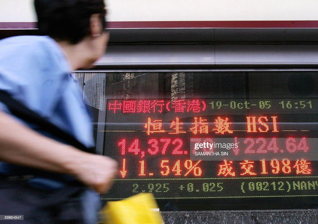 A woman looks at an electronic stock pri : Nachrichtenfoto