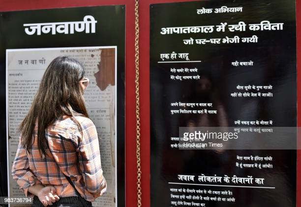 People look at an exhibition on the Emergency which displayed news clippings and letters exchanged between arrested political leaders during the...