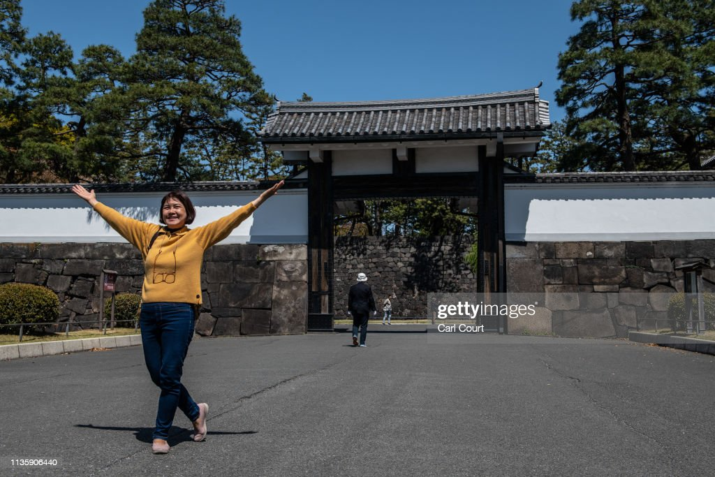 JPN: Daily Life Around Japan's Imperial Palace