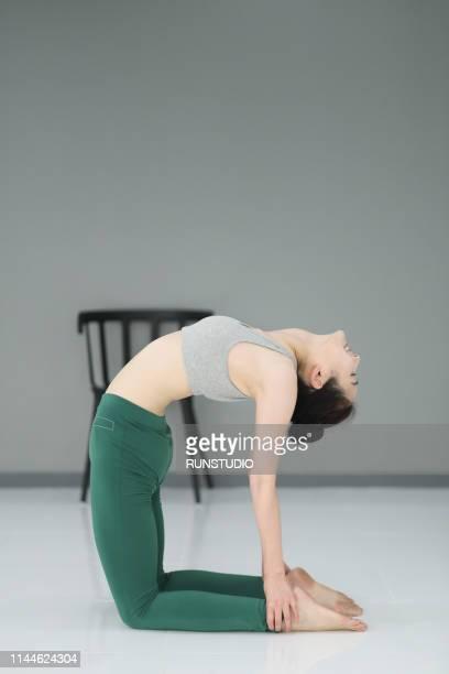 Teen Yoga-Hose Brünette Sweet Brewnette