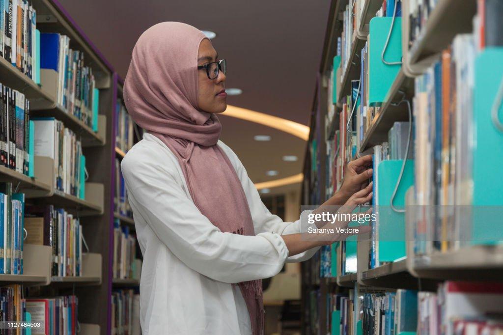 An ethnic Malay Muslim woman in Hijab : Stock Photo