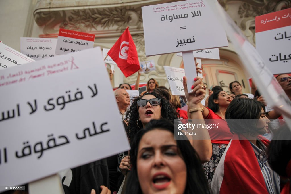 National Women's Day in Tunisia : News Photo