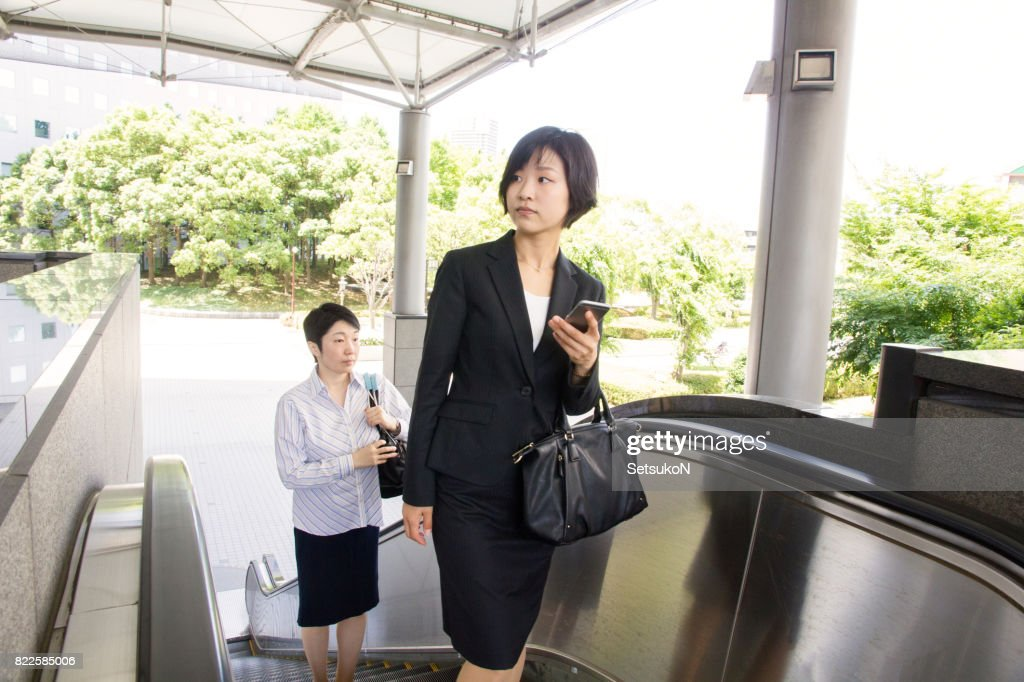 Woman, Searching For Her Destination : Stock Photo