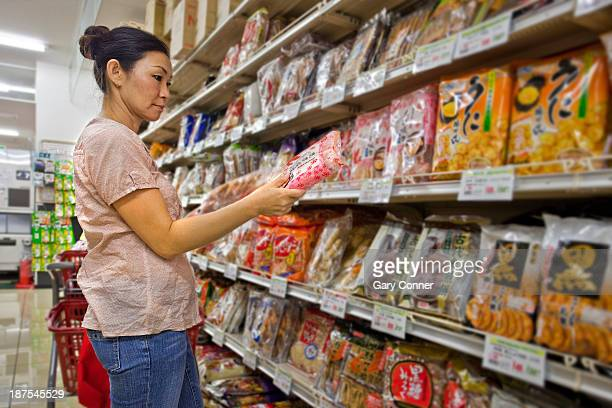 Woman shops in grocery store