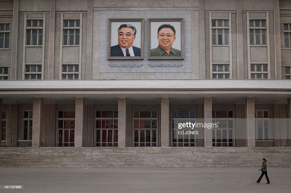 NKOREA-POLITICS-ANNIVERSARY-MILITARY : News Photo