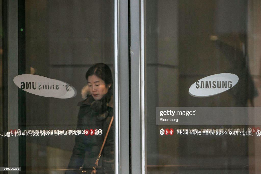 Views Of Samsung Electronics Cos Seocho Offices Photos And Images