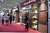 17th Exhibition of Building and Construction Material in Tehran