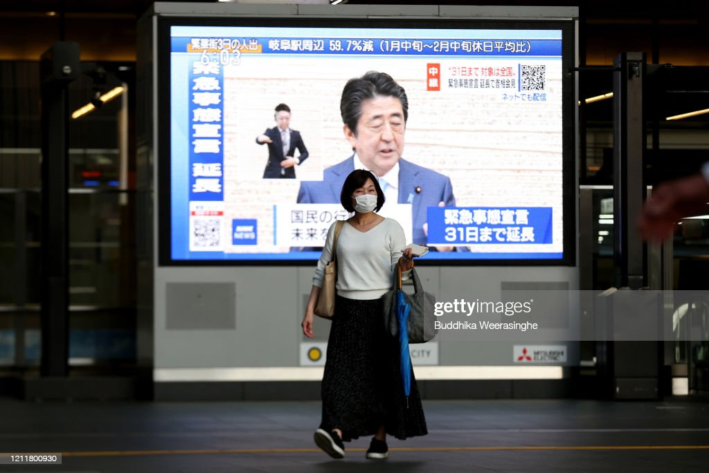 Japan Extends State Of Emergency Amid The Coronavirus Pandemic : News Photo