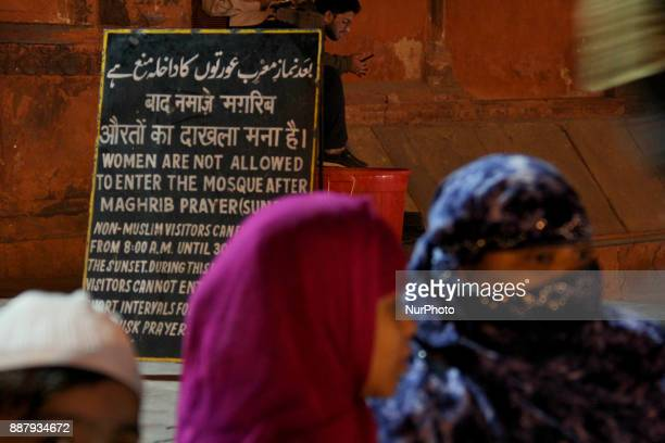 Women are not allowed to enter the mosque after magrib prayer Masjidi JahnNum commonly known as the Jama Masjid of Delhi is one of the largest...