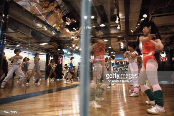 Women attend an aerobics exercise on April 10 1986 in Tokyo Japan