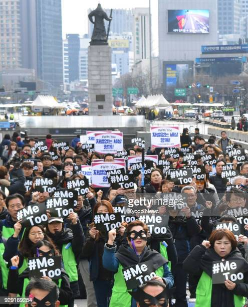 Women gather at a park in Seoul to stage a #MeToo campaign on March 8 International Women's Day ==Kyodo