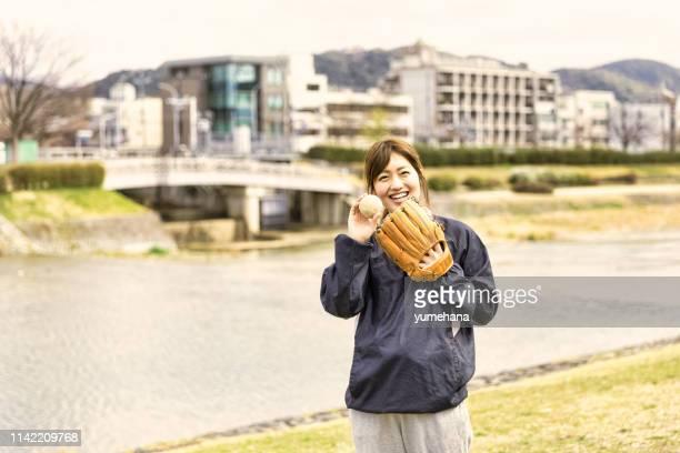 スポーツの女性 - スポーツ用語 ストックフォトと画像