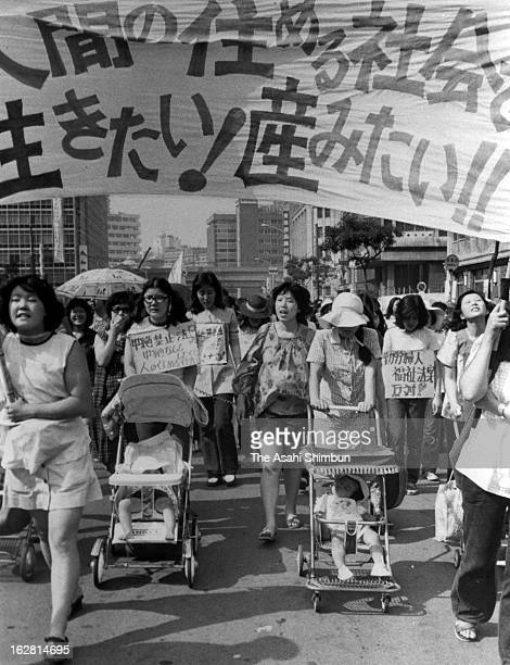 Women march on to protest the eugenics amendment bill on June 11 1972 in Tokyo Japan