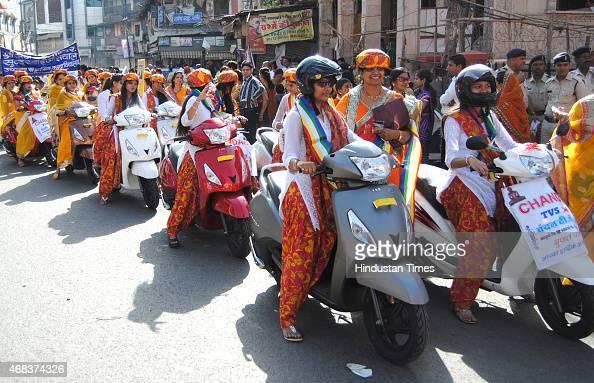 Women members of Jain community took out two-wheeler rally ...