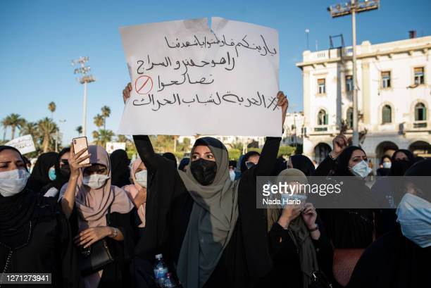 Women protest against corruption and poor living conditions in Martyr's Square on August 25 2020 in Tripoli Libya In recent weeks anti government...