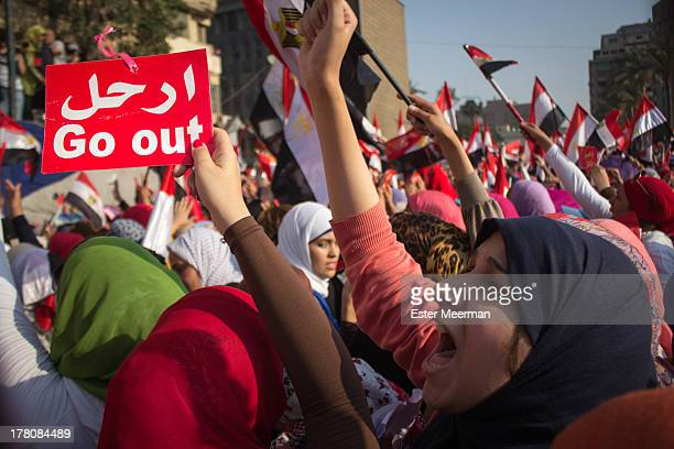 Women protest on Tahrir square in Cairo, Egypt, on the 3rd of July 2013, the day the Egyptian army ousted president Mohammed Morsi.