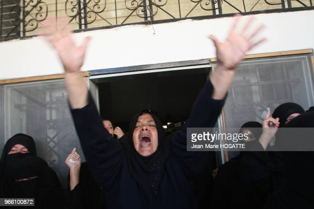 Women react during the funeral of Ibraheem alShami a member of Fatah movement who was killed by Israeli troops in the southern Gaza strip August 14...
