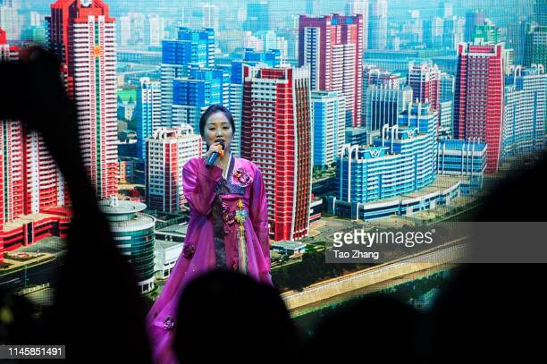 Women sing at a North Korean-affiliated theatre on 29, 2019 in Dandong, China.The leader of the Democratic People's Republic of Korea , Kim Jong Un,...
