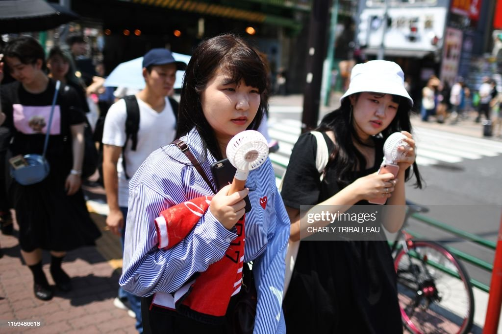 JAPAN-WEATHER : News Photo