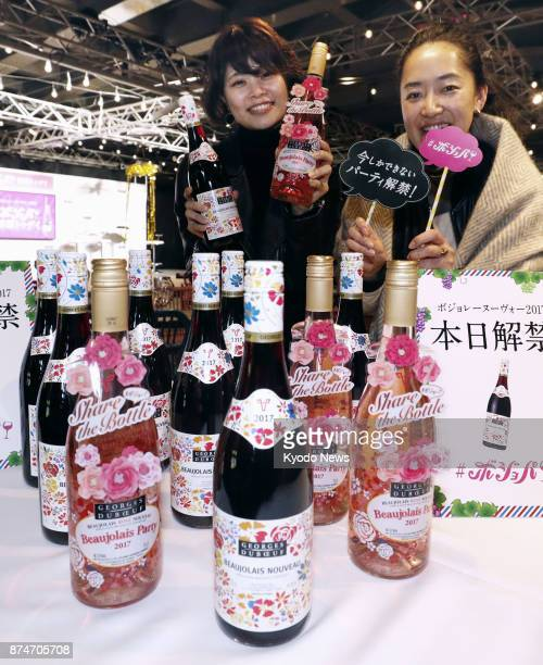 Women wait in Tokyo on Nov 15 2017 for the midnight release of Beaujolais Nouveau wine ==Kyodo