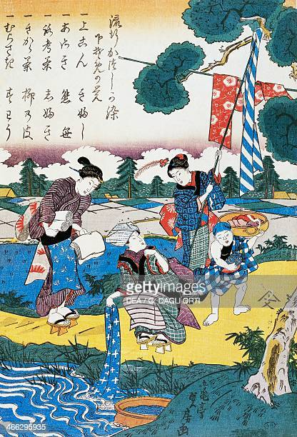 Women washing in the river 18th century illustration from a collection of poems by Ono no Komachi ukiyoe art print woodcut Japanese civilisation Edo...
