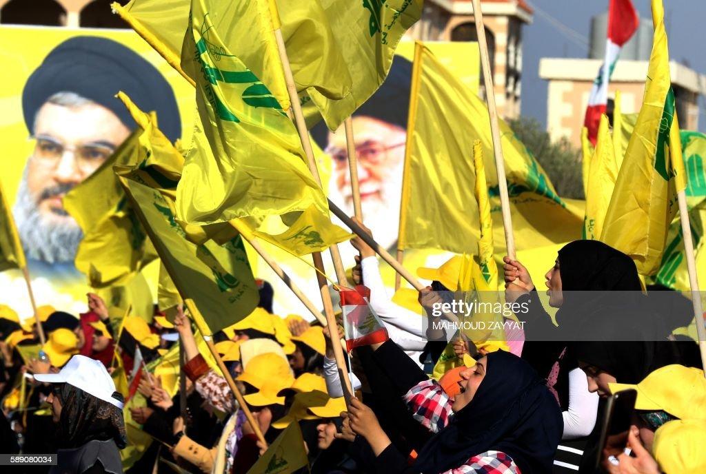 LEBANON-HEZBOLLAH-COMMEMORATION : News Photo