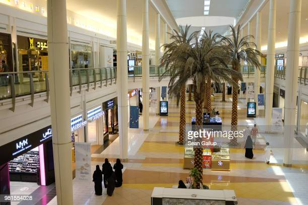 30 Top Saudi Arabia Shopping Pictures, Photos and Images