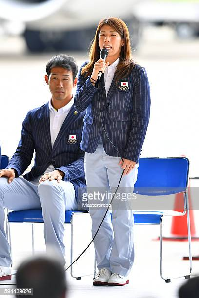 """Women's 53 kg freestyle wrestling silver medalist Saori Yoshida of Japan speaks during the """"The Arrival of Olympic Flag Ceremony"""" at Haneda Airport..."""