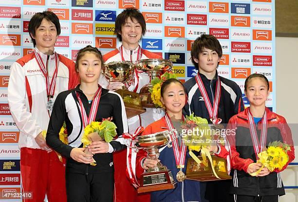 Women's all around 2nd place Yuki Uchida winner Asuka Teramoto 3rd place Aiko Sugihara 2nd place Yusuke Tanaka winner Kohei Uchimura and 3rd place...