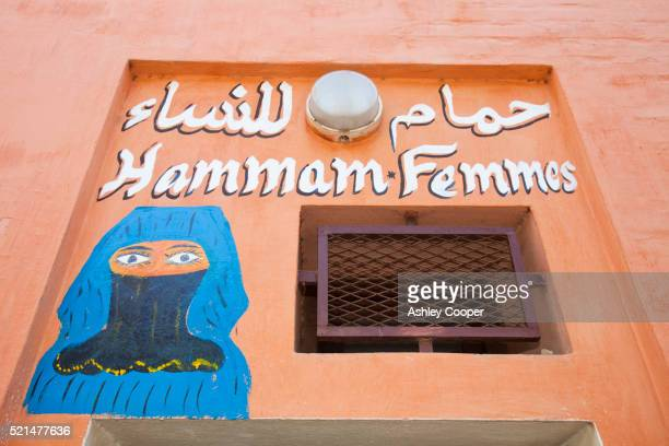A women's Hamman , a traditional bath house in Marrakech, Morocco, North Africa.
