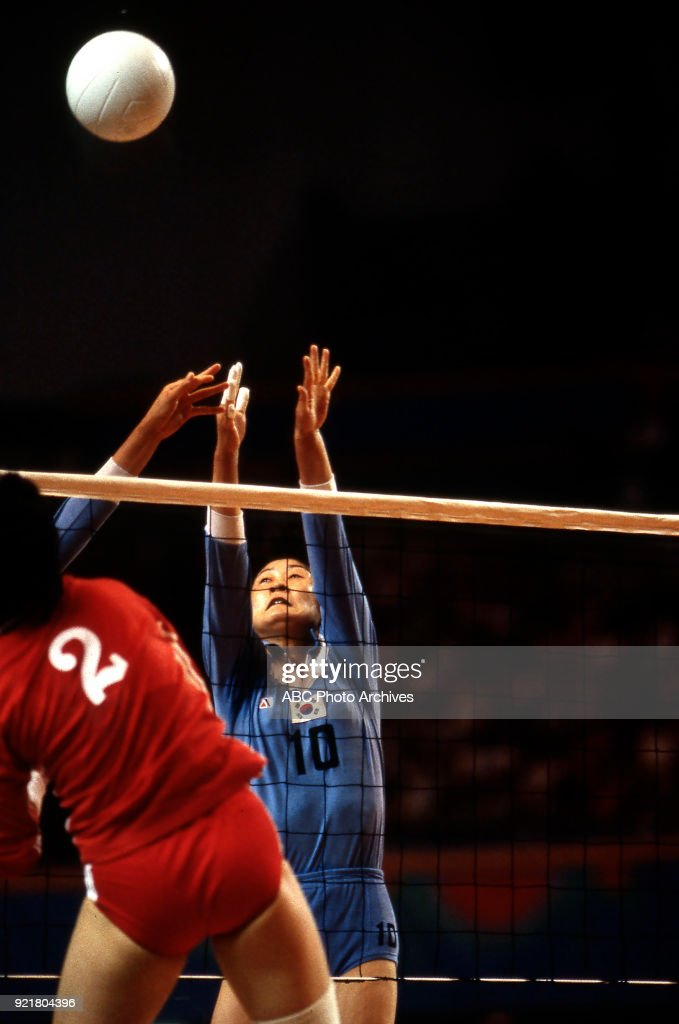 Women's Volleyball Competition At The 1984 Summer Olympics : News Photo